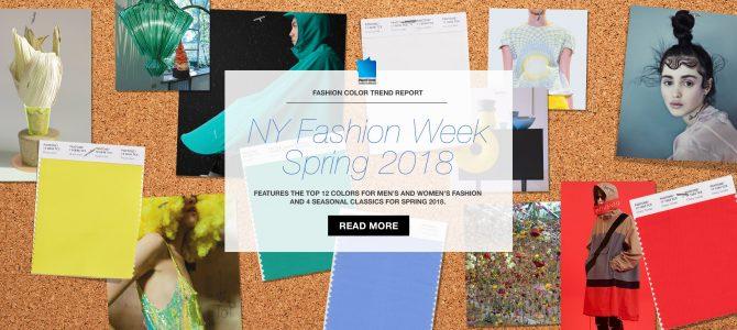 Pantone: Fashion Color Report Frühling-Sommer 2018